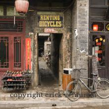 Vieux magasin - Pingyao - Chine (19402)